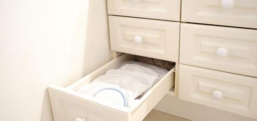 取り出しやすい洗濯ネット収納