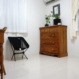 アウトドア用品の椅子を普段使いに