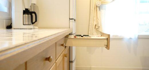 冷蔵庫横の引出し収納